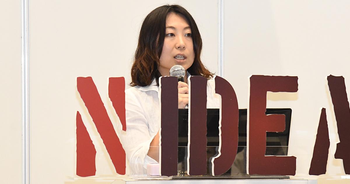 日本語が話せなくても活躍できる! グローバル人材の完全雇用を実現するマッチングサービス(1/2ページ):nikkei BPnet 〈日経BPネット〉