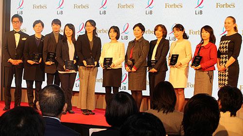 【株式会社パルコ・シティ】Forbes JAPAN主催「JAPAN WOMEN AWARD 2016」にてHR事業責任者 吉本明加が個人部門・「革新」をもたらすリーダー賞を受賞