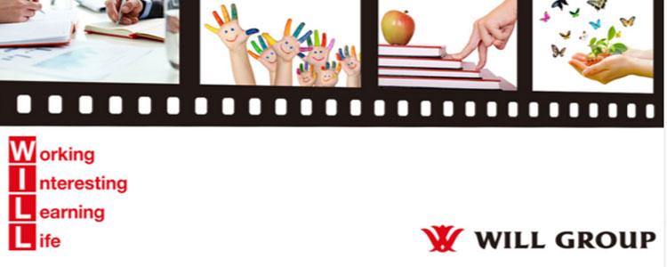 ウィルグループ、海外統括子会社がオーストラリアとシンガポールの人材紹介企業を買収