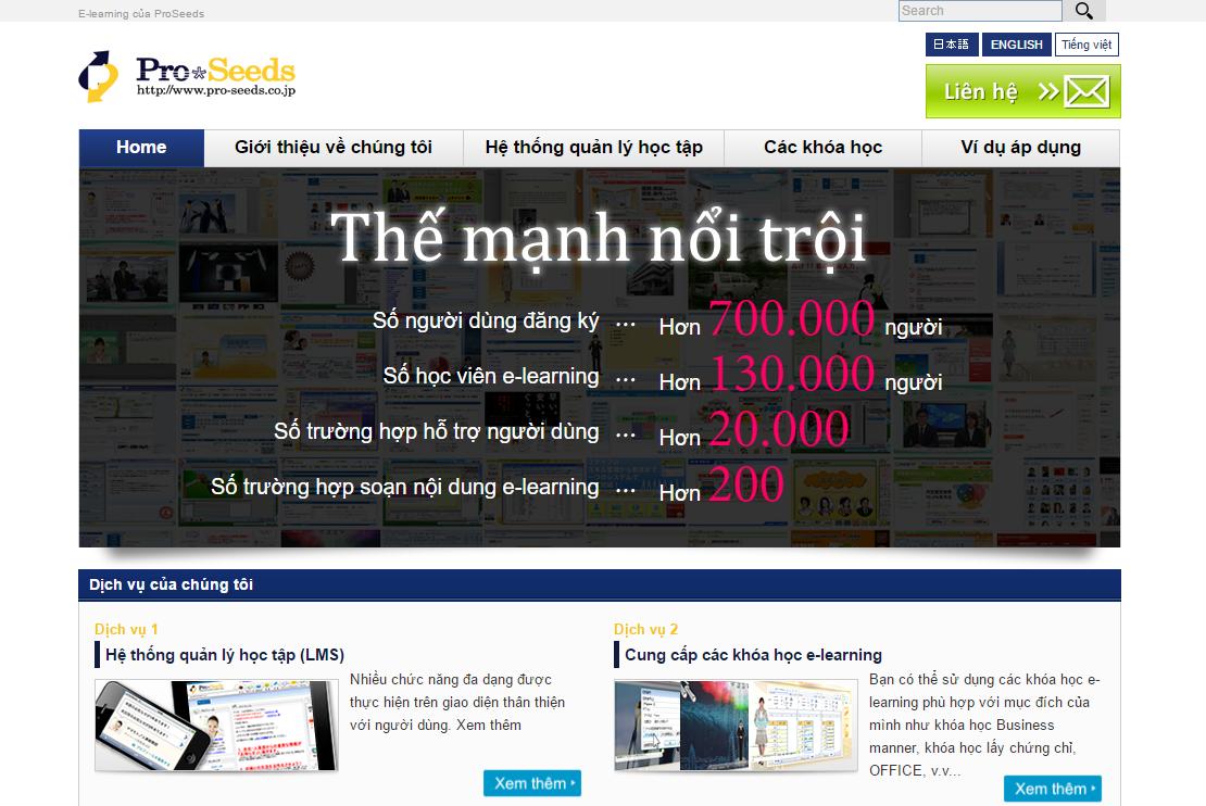 ベトナムにおけるeラーニング市場台頭を見据え、ベトナム語版サービス紹介サイト立ち上げ