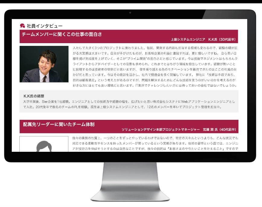 ltc_message