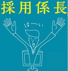 【世界No.1求人検索エンジンIndeed × 自社採用サイト作成システム「採用係長」】 東京で大反響だった「中途採用向け Indeed 徹底活用術! 自社採用ページでの応募者獲得戦略 セミナー」を大阪で初開催!