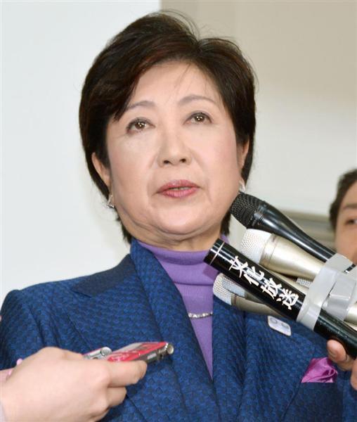 東京五輪の経済効果は32兆円、194万人雇用創出 大会後10年のレガシー効果も計上 東京都