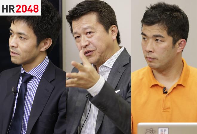 日本オラクル×Workday ×ミライセルフ「HR Techサービス開発社と考える10年後の人事の姿」