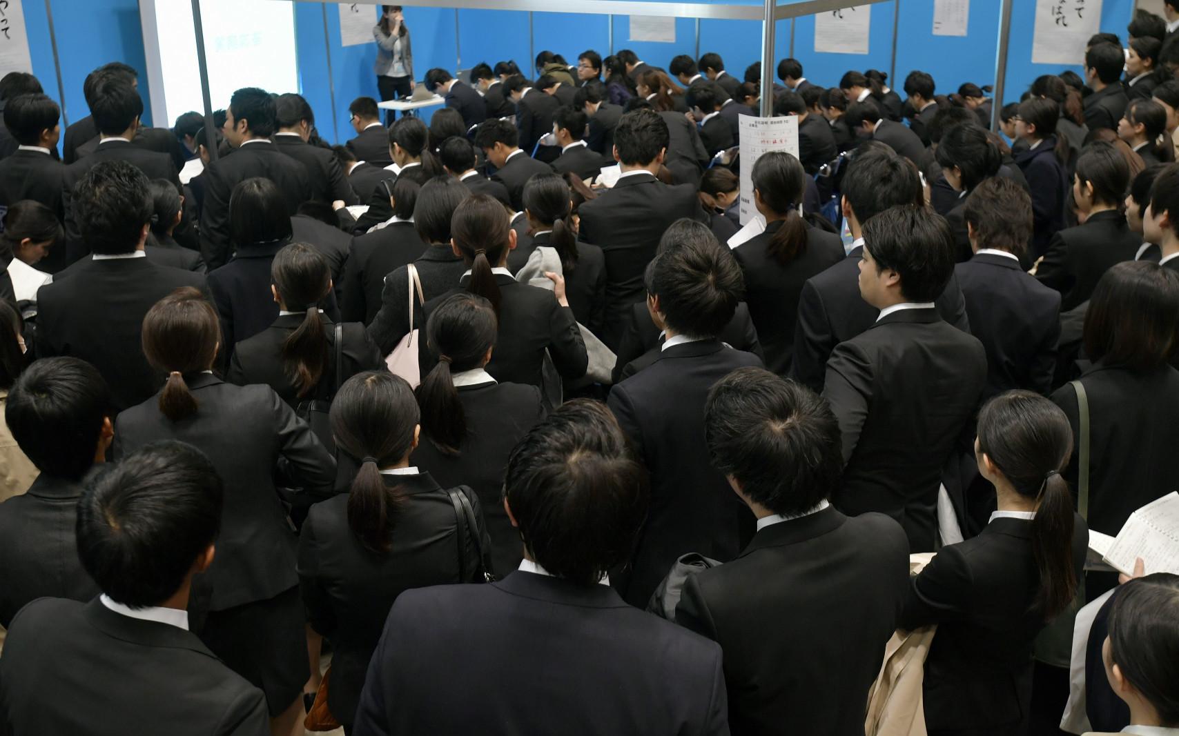 新卒一括採用から即戦力採用へ――2020年「日本の姿」