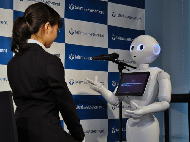 "Pepperが採用面接官に--「SHaiN」が""AI面接""のデモを披露"