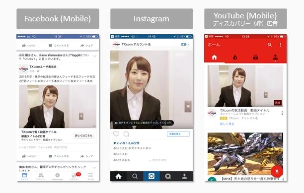 ネオキャリア、SNS動画を活用した採用集客サービス「Kineto」を6月9日から提供開始