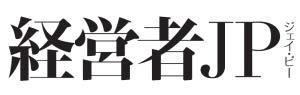 経営者JP 代表 井上和幸の著書、台湾語翻訳版が発売  現地の経営者・リーダー各位へマネジメント・転職の成功法則を伝授!