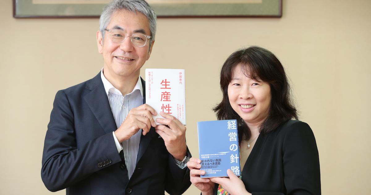 平野正雄氏&伊賀泰代氏が喝破「人を大切にする日本企業」はウソ