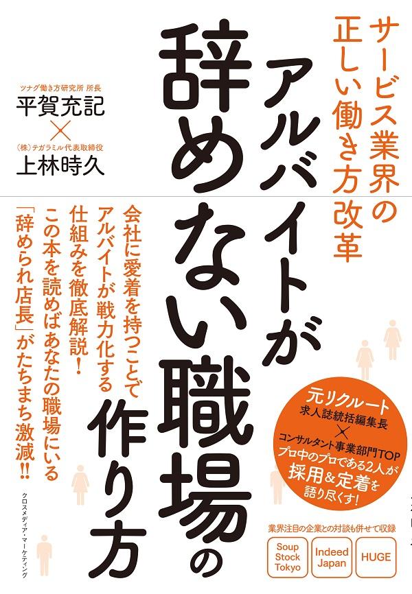 Arbeit_cover+obi_OL