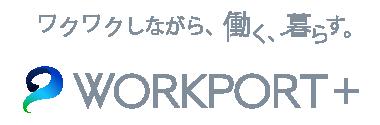 """ワクワクしながら、働く、暮らす。""""ワークポートオウンドメディア『WORKPORT 』をリリース。20代~30代のビジネスパーソンをターゲットに情報発信!"""