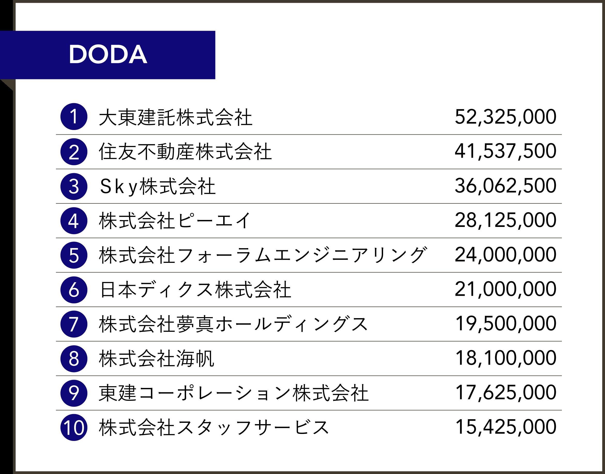 tokusyu_1006-02