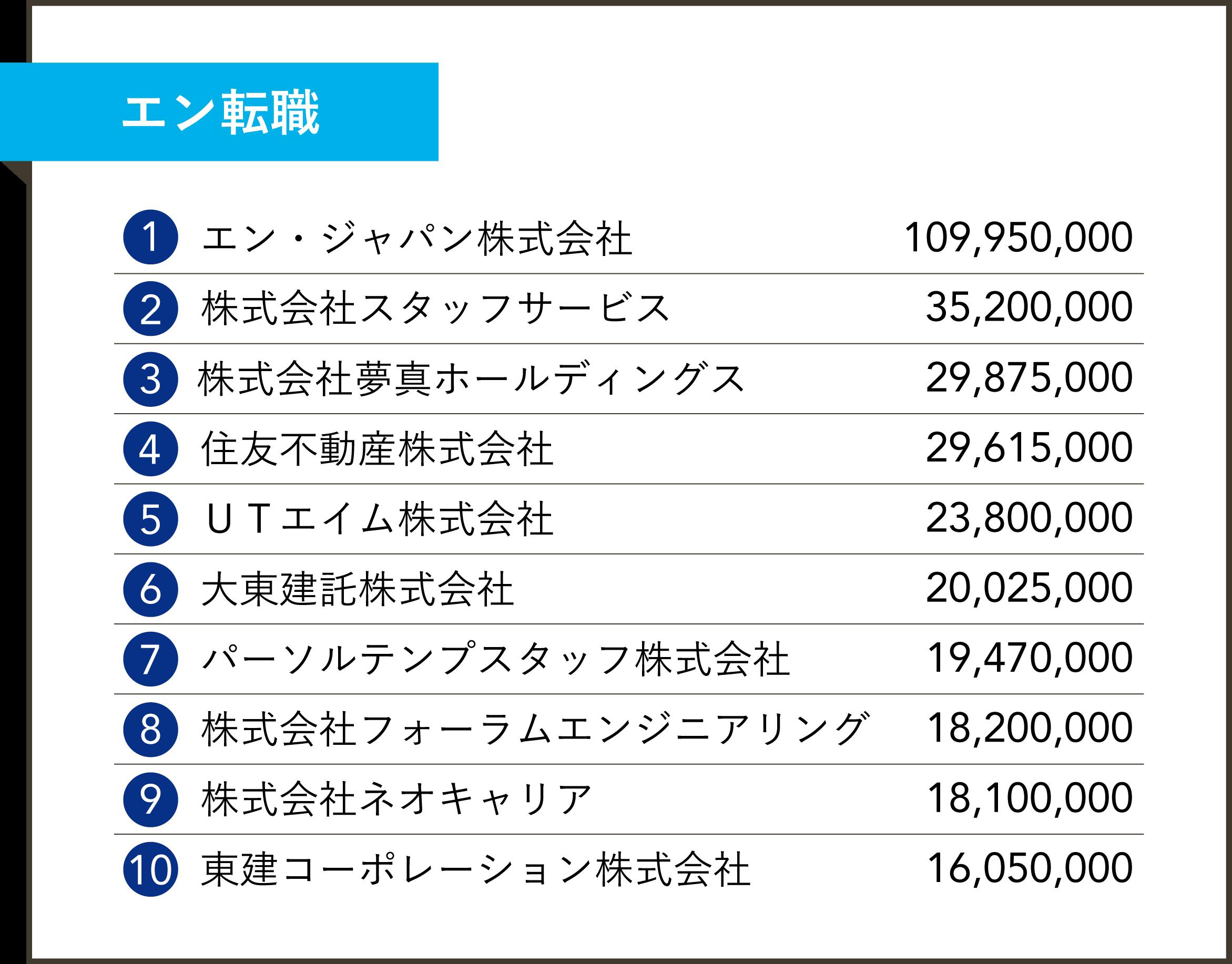 tokusyu_1006-04
