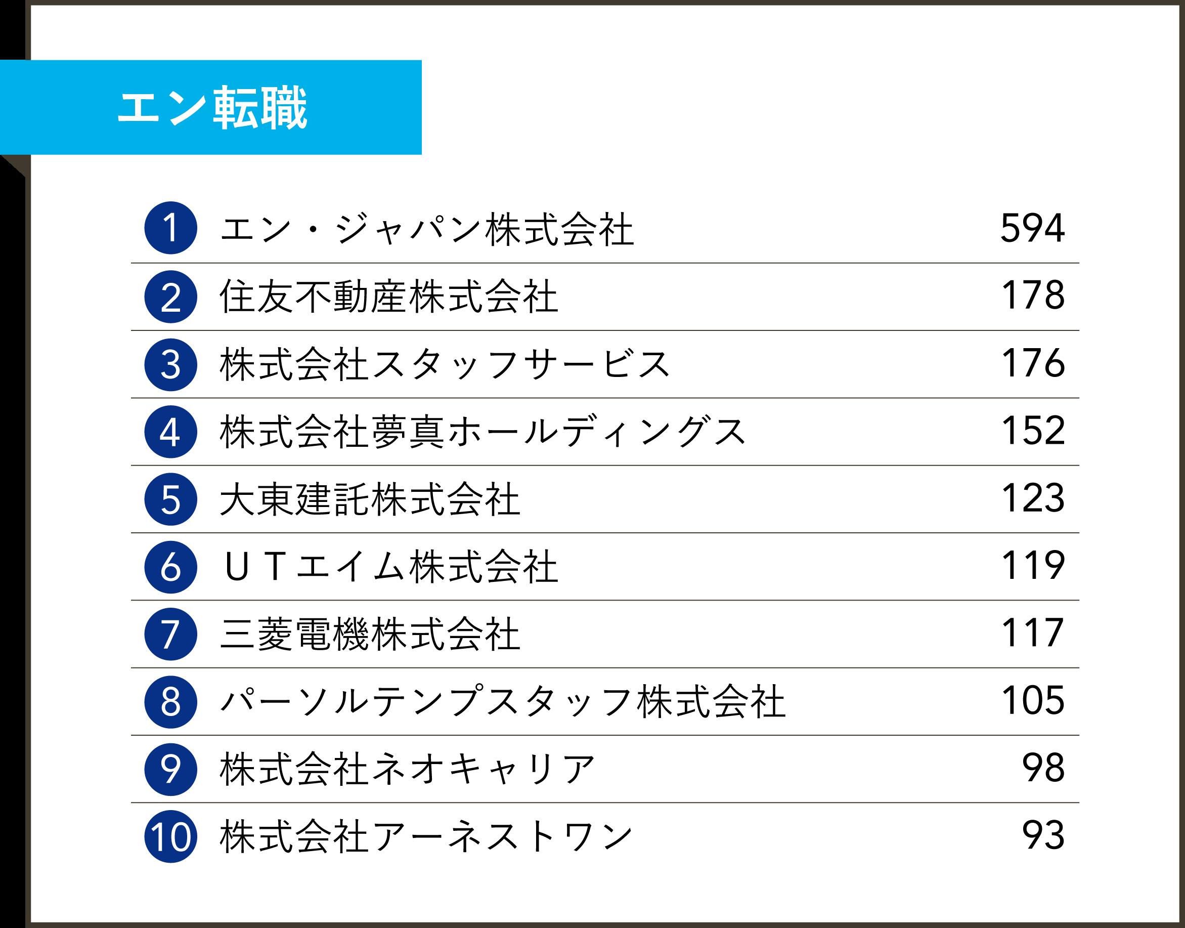 tokusyu_1006-09