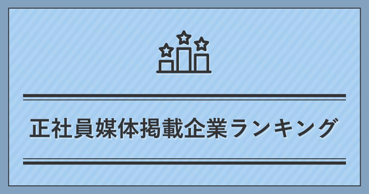 tokusyu_1006