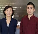 最新VR研修を体験!「塚田農場」がアルバイトの研修に力を入れる目的とは?(前篇)