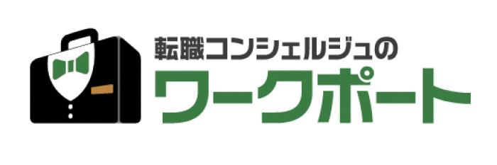 第18回 リクナビNEXT『GOOD AGENT RANKING』にて4回連続『転職決定人数部門 第1位』受賞!