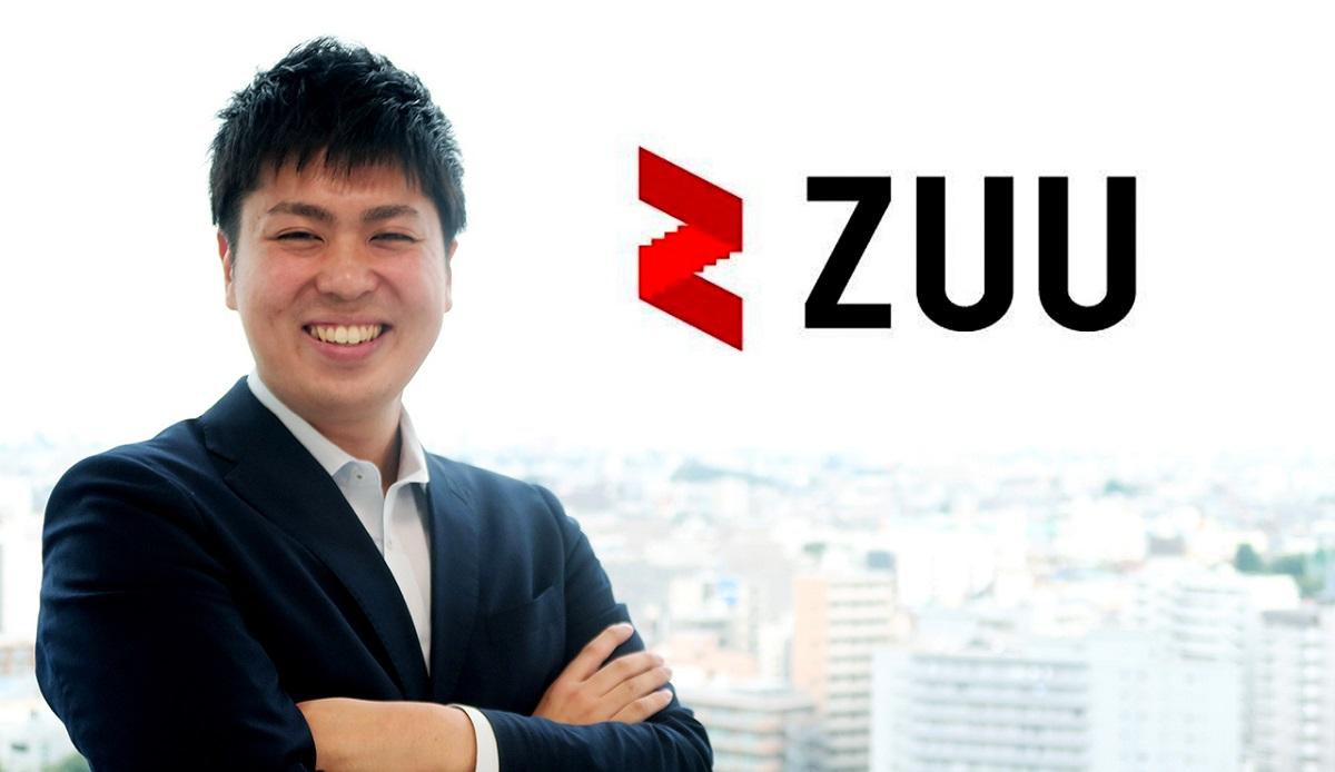 ケタハズレな成長スピードを生む仕事術 | 急成長ZUUが取り組む『鬼速PDCA』とは?