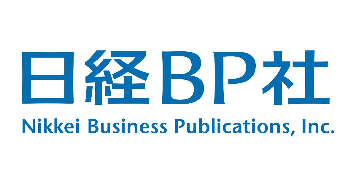 日経WOMAN、「ウーマン・オブ・ザ・イヤー2018」を発表 大賞は、日本初「シワ改善」の医薬部外品をヒットさせた研究者