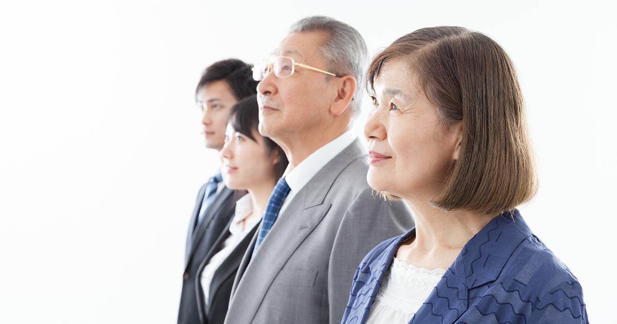 定年退職後の世界