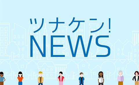 【セミナー開催情報】アルバイト・パート領域の求人営業マンのための戦略会議