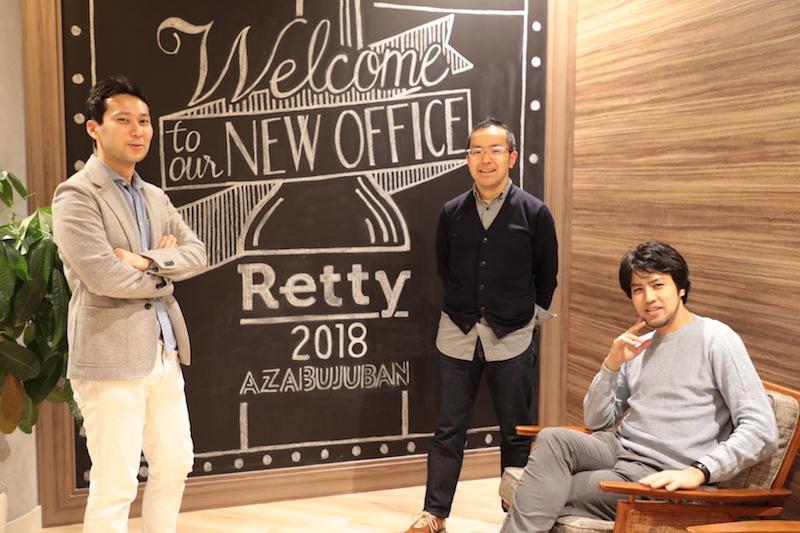 Rettyらしさは努力で守る。組織拡大のフェーズで行動規範「Retty Way」が果たす役割