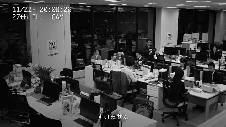 プレミアムフライデー1周年、サイボウズが働き方改革「実態動画」を公開