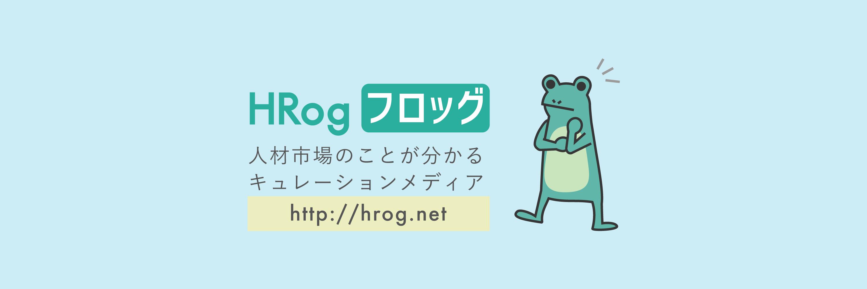 hrog_twitter_header