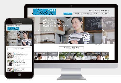 3月22日(木) 東京にて企業の採用担当者を対象とした無料セミナー「GoogleAdWordsを効果的に活用する求人マーケティングセミナー」を開催