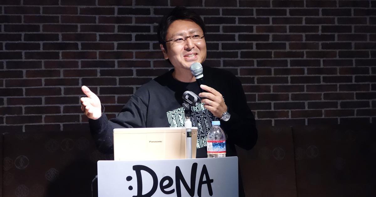"DeNAの人事プロジェクト「フルスイング」――優れた人材の採用術、データサイエンティストも参画する""社員が熱意を持って働ける環境づくり""とは"