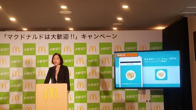日本マクドナルド、採用の質問をTwitterで受け付け 匿名サービス「Peing-質問箱-」活用