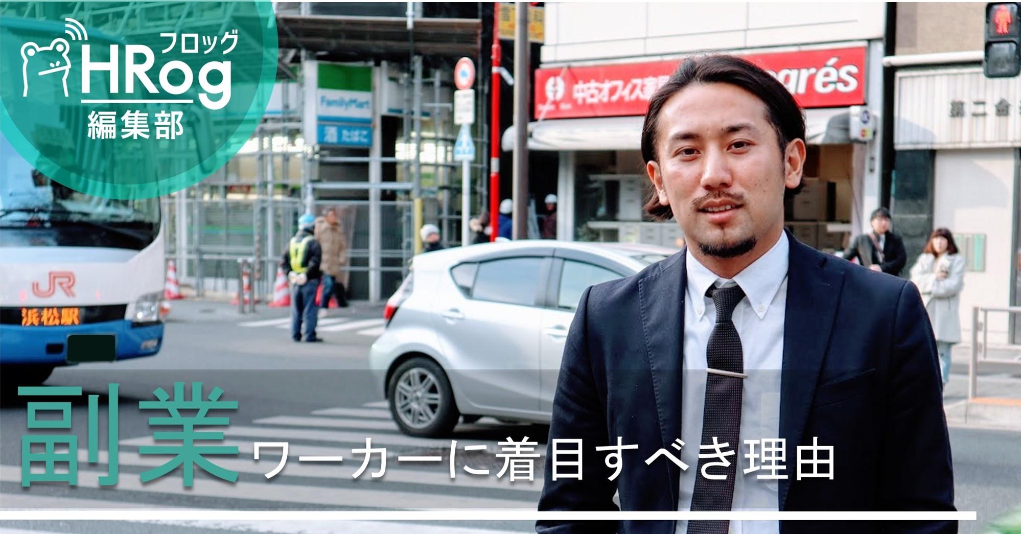 shumatsu_ogp2
