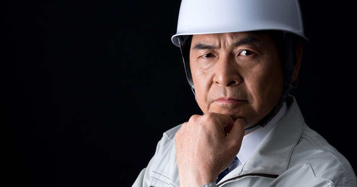 新人を軽く注意したら即無断欠席、そのまま退職しパワハラで300万円要求!