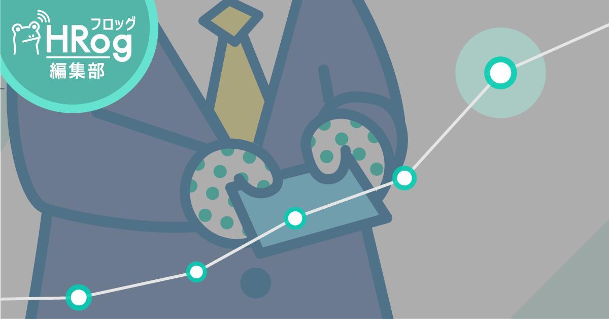 売れる営業マンへの道!「営業職採用」を成功に導くポイントを考える