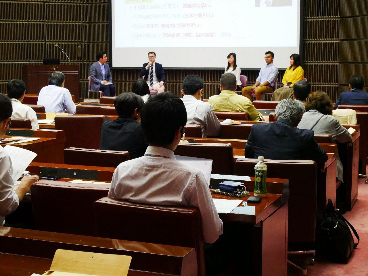 外国人留学生、採用のポイントは 横浜でセミナー
