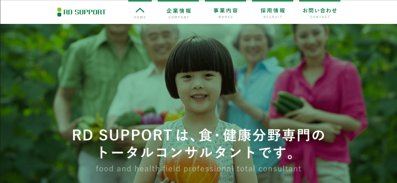 東京都「女性の活躍推進等職場環境整備助成金」を活用し、仮想デスクトップ、クラウドのIT技術を集結!フリーアドレスやテレワーク、人事規定の改修で全従業員「働き方改革」と「女性活躍推進」を実現