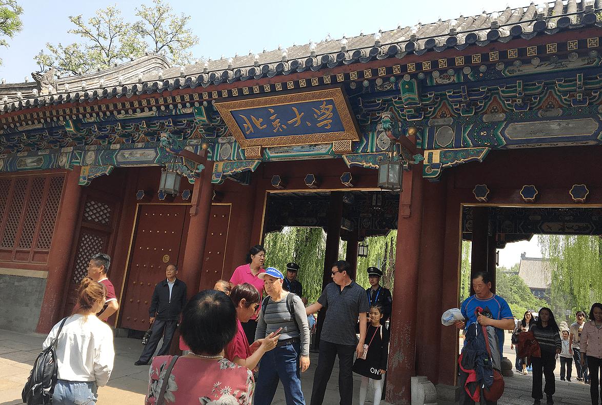 中国の北京大学で「日本での就職」をテーマとした授業を実施しました