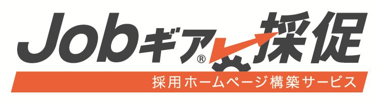 採用ホームページ構築サービス『J o b ギア採促』 第6 回HR EXPO に出展