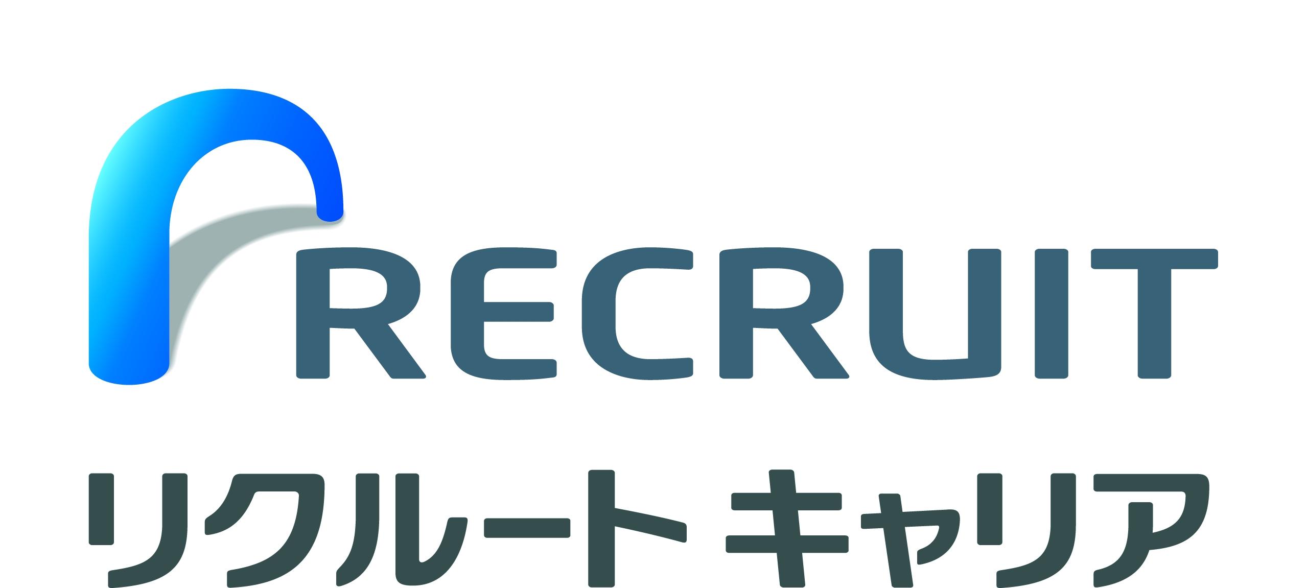 リクルートキャリアの採用成功支援サービスがHRテクノロジーゾーンに集結 人事業界日本最大の展示会「第6回 HR EXPO(人事労務・教育・採用)」に出展 東京ビッグサイト 7/11(⽔)〜7/13(⾦)