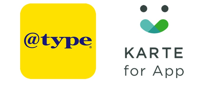 『type』のスマートフォンアプリと株式会社プレイドが提供する『KARTE for App』が連携開始!ユーザーそれぞれに最適化したプッシュ通知とアプリ内メッセージで求人提案が可能に