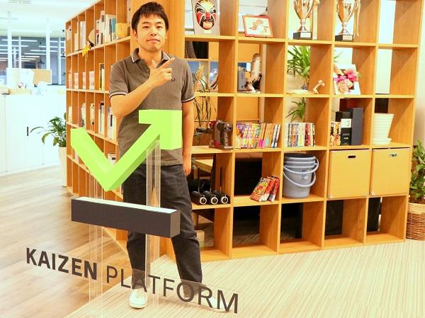 """エンジニアにこそ、まっすぐにビジョンを伝えよーKaizen Platformの""""掛け算""""型、採用広報術"""