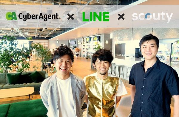 サイバーエージェント・LINE・scoutyが「新卒の一律初任給」をやめた理由