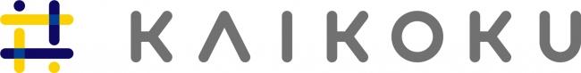 パラレルワーク(複業・副業)支援サービス「KAIKOKU(カイコク)」をリリース!β版はマーケティング特化