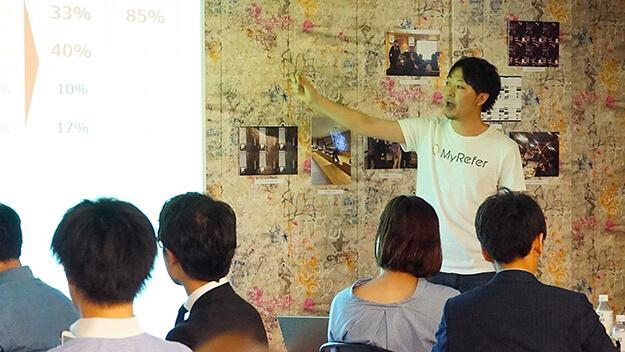 リファラル採用人事カンファレンス『OurRefer』 開催レポート