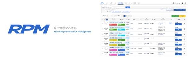 ゼクウ、経済産業省のIT導入支援事業者に認定!  採用管理システム「RPM」導入企業へ最大50万円の補助金を支給