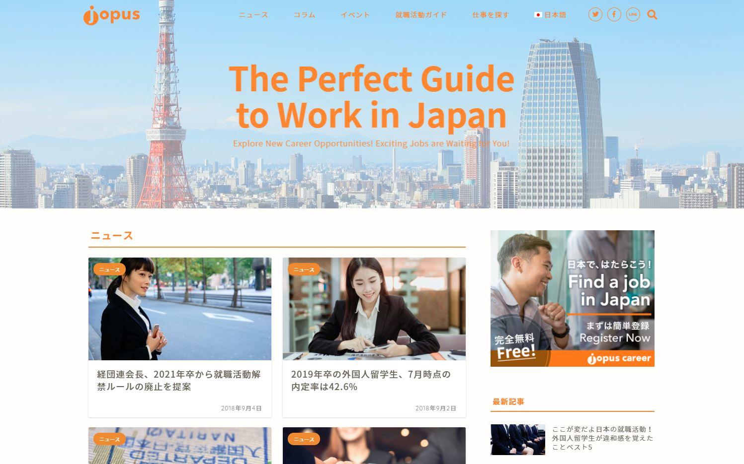 株式会社ゴーリスト、日本で働きたい外国人のための仕事探し応援メディア「jopus」を正式オープン
