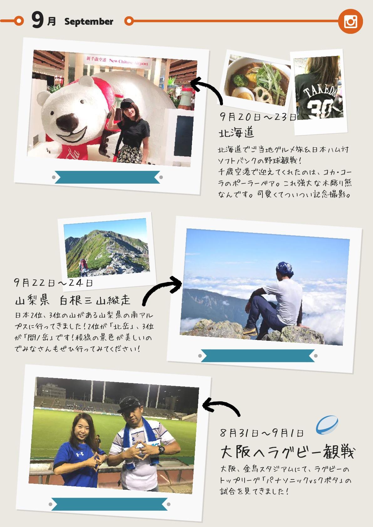 派遣やワーキングママら、社員旅行参加が難しい人も等しく使える福利厚生 「社員の旅の思い出、会社が2万で買い取ります!」 東京・品川のIT企業が新制度導入し、社員満足向上