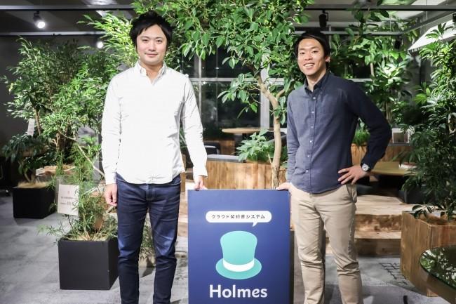【Holmes(ホームズ)】LoanDEALのプラットフォームを通し、トレンドマイクロ(株)から人材のレンタル移籍を開始