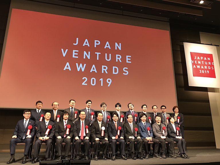 中小機構が「Japan Venture Awards 2019」を開催、入賞起業家8名とベンチャーキャピタリスト2名を表彰