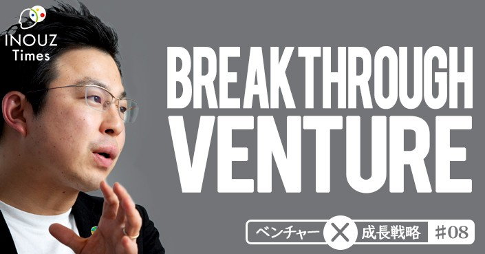 ニッポンの大課題「貯蓄から投資へ」を テクノロジーとデザインで解決する